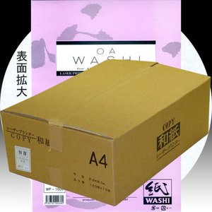 609008b OA和紙特厚口 A4判 1袋100枚入り*10袋 WP-1000|e-unica