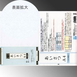 609020 あいさつ共用紙 A4判 100枚入り WP-8...