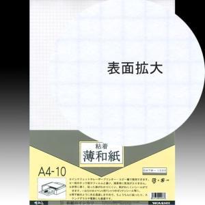 609070 OA粘着薄和紙 A4判 10枚入り  OATW-1000 【メール便対応】|e-unica