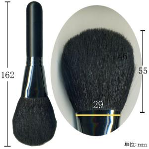 610031 一宝堂 熊野化粧筆 パウダーブラシ丸平 山羊毛 【メール便対応】|e-unica