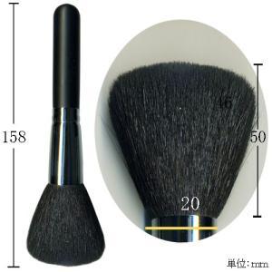 610032 一宝堂 熊野化粧筆 パウダーブラシ丸 山羊毛 【メール便対応】|e-unica