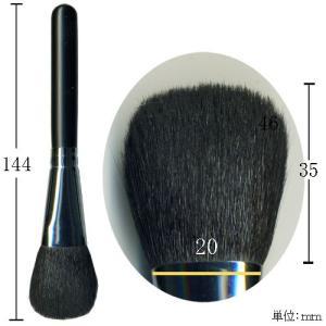 610033 一宝堂 熊野化粧筆 チークブラシ丸平 山羊毛 【メール便対応】|e-unica