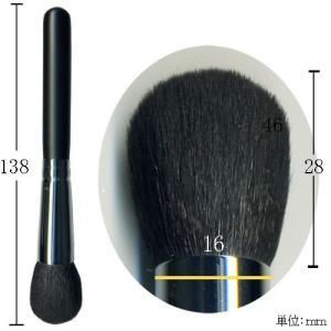 610034 一宝堂 熊野化粧筆 チークブラシ丸 山羊毛 【メール便対応】|e-unica