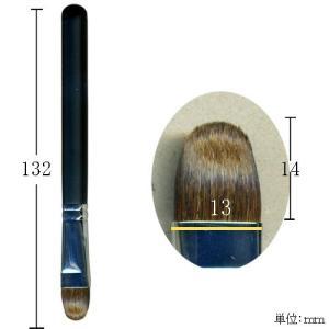 610035 一宝堂 熊野化粧筆 アイシャドウブラシ丸平 ポニー毛 L 【メール便対応】|e-unica