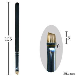 610043 一宝堂 熊野化粧筆 アイブローブラシ斜め 水ムジナ・パーミー 【メール便対応】|e-unica
