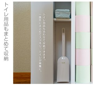 薄型なのでトイレ収納に最適!シンプルトイレラック幅60cm 奥行16cm トイレットペーパー20個収納可 収納|e-unit|05