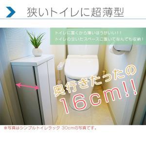 薄型なのでトイレ収納に最適!シンプルトイレラック幅60cm 奥行16cm トイレットペーパー20個収納可 収納|e-unit|06