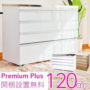 キッチンカウンタープレミアム幅120cm