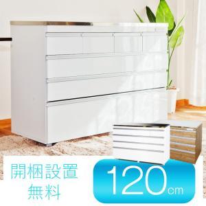 キッチンカウンター 収納 120 ステンレス 食器棚 日本製 完成品 間仕切り 白 ホワイト 南東北〜関西は開梱設置料込みの写真