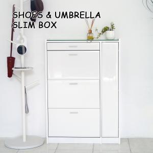 ●奥行き24cmのスリムタイプのシューズ&傘 収納ボックスとなります。スペースの少ない玄関にも最適で...
