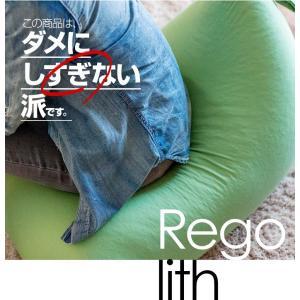 ビーズクッション  「人をダメにしすぎないソファ」 日本製|e-unit|02