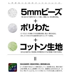 ビーズクッション  「人をダメにしすぎないソファ」 日本製|e-unit|05