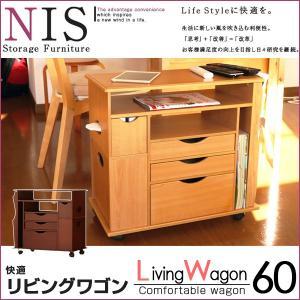 サイドテーブル ナイトテーブル キャスター付き 木製 リビング快適ワゴン|e-unit