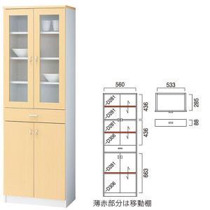ガラス食器棚 ナチュラル ホワイト 薄型キッチンキャビネット 収納