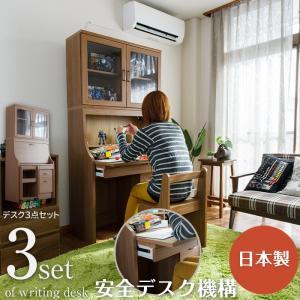 ライティングデスク ビューロー 「planche」 3点セット デスク+上置きラック+専用椅子 学習机 子供 キッズ ママデスク|e-unit