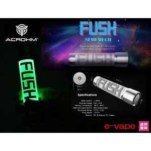 Acrohm Fush LED MOD セミメカチューブ|e-vapejp