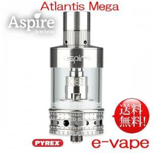 Aspire Atlantis Mega Tank Kit e-vapejp