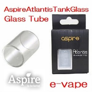 Aspire Atlantis Tank交換ガラスGlass Tube2個セット|e-vapejp