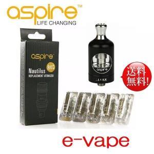 Aspire Nautilus2 Triton mini Nautilus 交換コイル(アスパイア)