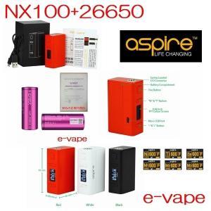 100W Aspire NX100 TC MOD+26650 バッテリーセット 超高性能 大容量バッテリー 特価|e-vapejp
