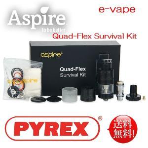 Aspire Quad-Flex Survival Kit サバイバルキット
