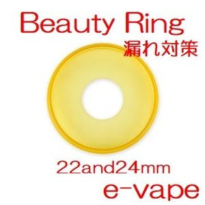 ビューティーリング 22mm 24mm Beauty Ring|e-vapejp