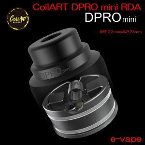 CoilART DPRO mini RDA|e-vapejp
