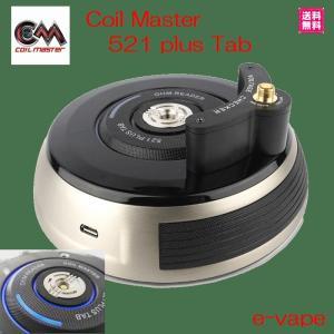 Coil Master 521 plus Tabコイルマスター 521 プラスタブ オームメータ|e-vapejp