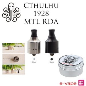 Cthulhu 1928 MTL RDA 激美味小型RDA|e-vapejp