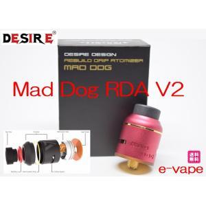 Desire Mad Dog RDA V2 Yuri RDAと同じエアフロー|e-vapejp