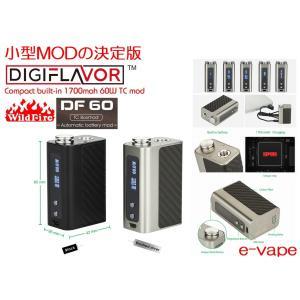 Digiflavor DF 60 TC MOD - 1700mAh|e-vapejp