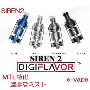DIGIFLAVOR SIREN 2デジフレーバーサイレン2 MTL|e-vapejp
