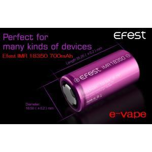 Efest IMR 18350バッテリー 700mAh 10.5A 【正規品】|e-vapejp