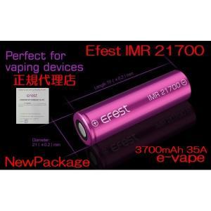 Efest IMR 21700バッテリー 3700mAh 35A flat top battery PSEマーク承認検査済|e-vapejp