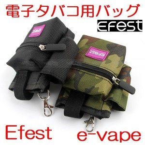 Efest 電子タバコ用バッグ vape bag for box mods|e-vapejp