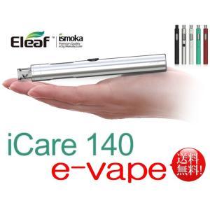 Eleaf iCare 140 Starter Kit タバコからの移行にぴったり e-vapejp