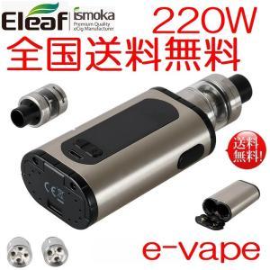 Eleaf Invoke 220W with Ello T TC Kit|e-vapejp