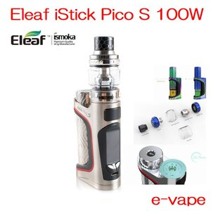 Eleaf iStick Pico S Kit 21700バッテリー付属|e-vapejp