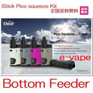 Eleaf iStick Pico squeeze Kit 箱なし送料無料 ピコンカー|e-vapejp