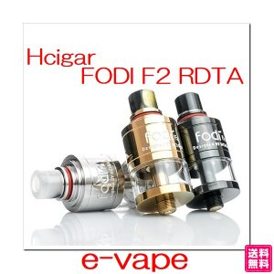 FODI F2 RDTA 簡単ビルド フォーディ エフツーHcigarFODI F2|e-vapejp