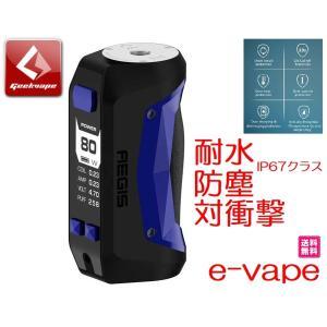 Geekvape Aegis Mini 80W Box Mod 2200mah|e-vapejp