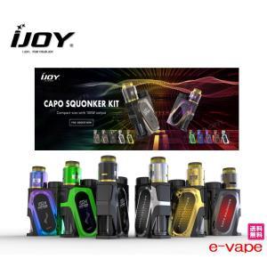 iJoy CAPO 100W Squonk Kit|e-vapejp