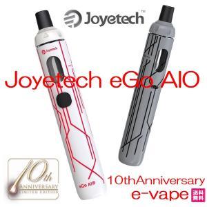 Joyetechの10周年記念モデル。  Joyetechの名機eGo AIOの記念モデルです。  ...