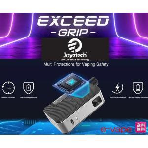 Joyetech Exceed Grip Starter Kit 1000mAh|e-vapejp