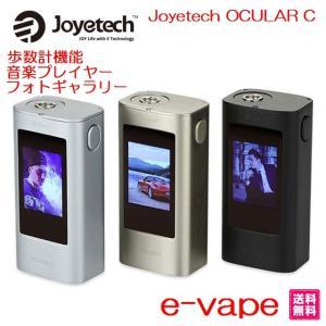 Joyetech OCULAR C 150W タッチスクリーンTC MOD|e-vapejp