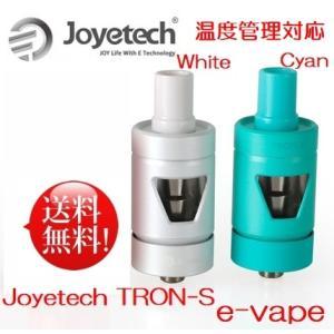 Joyetech TRON-S Atomizer kit - 4ml|e-vapejp