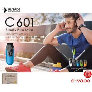 Justfog C601 Starter Kit 持ち運び楽々 POD型VAPE 送料込み|e-vapejp