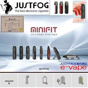 JUSTFOG MINIFIT最少サイズミニフィット|e-vapejp