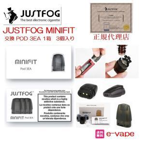 JUSTFOG MINIFITジャストフォグ-ミニフィット Pod 1.5ml 交換コイル 3pcs|e-vapejp