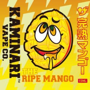 ザ 完熟マンゴー 15ml【KAMINARI VAPE CO...